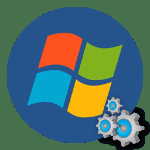 Ошибка «Сервер rpc недоступен» в windows 7