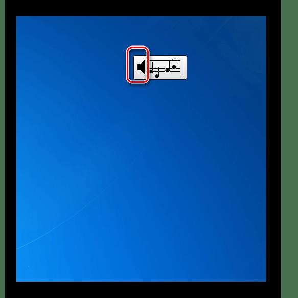 Остановка проигрывания мелодии в гаджете Radio GT-7 в Windows 7