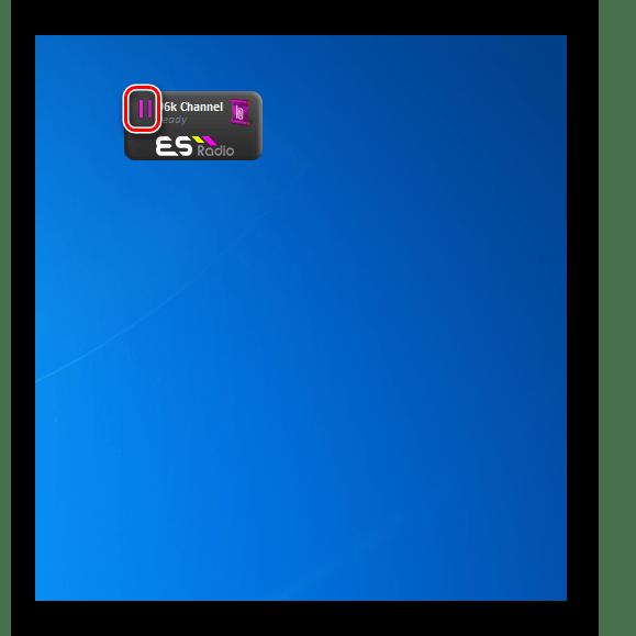 Остановка трансляции радиостанции в гаджете ES-Radio на Рабочем столе в Windows 7
