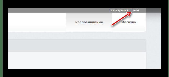 Регистрация в онлайн-сервисе ABBYY FineReader Online