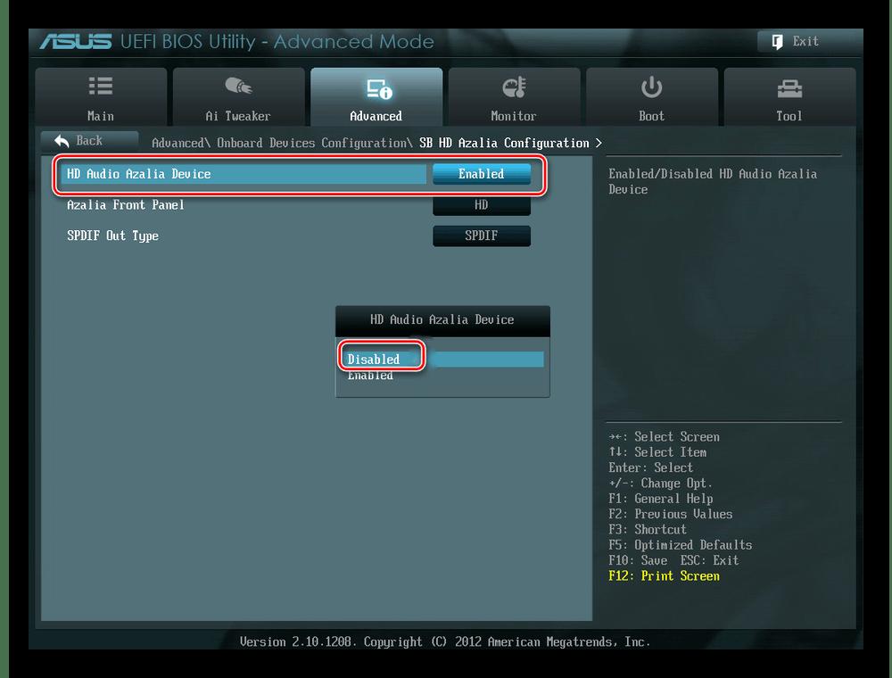 Отключение звуковой карты в UEFI BIOS