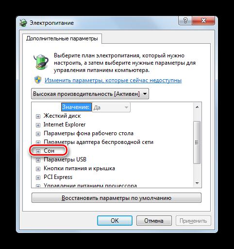 Открытие параметров раздела Сон в окне Электропитание в Windows 7