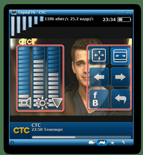 Панель управления в Crystal TV