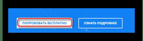 Переход к авторизации на сайте DyCover для ВКонтакте