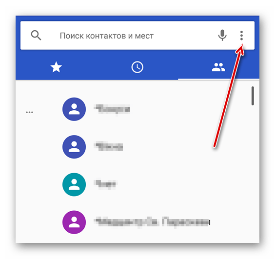 Переход к дополнительным параметрам контактов в Android