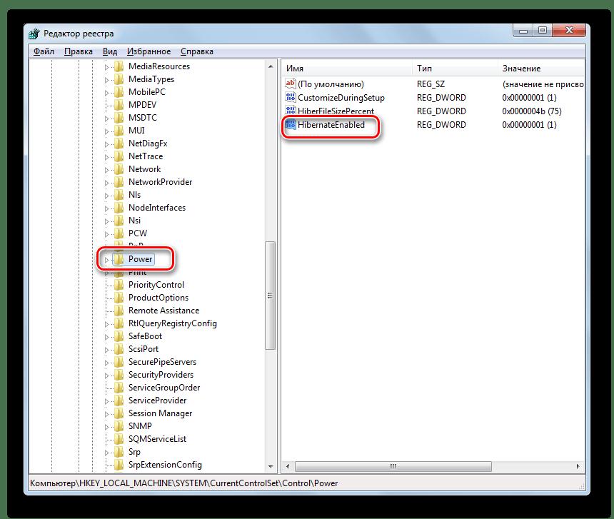 Переход к редактированию параметра HibernateEnabled в разделе Power в окне редактора системного реестра в Windows 7