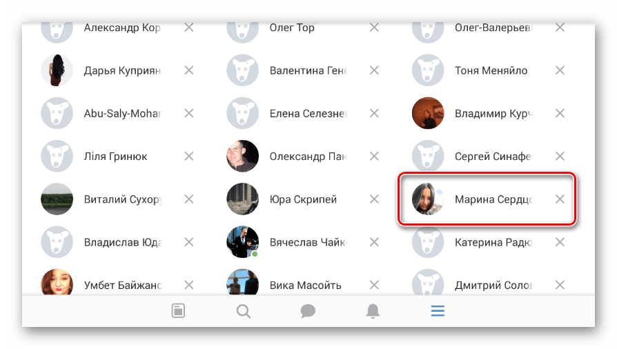 Переход к странице пользователя в мобильном приложении ВКонтакте