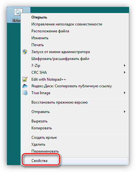 Переход к свойствам ярлыка сценария командной строки в Windows 7