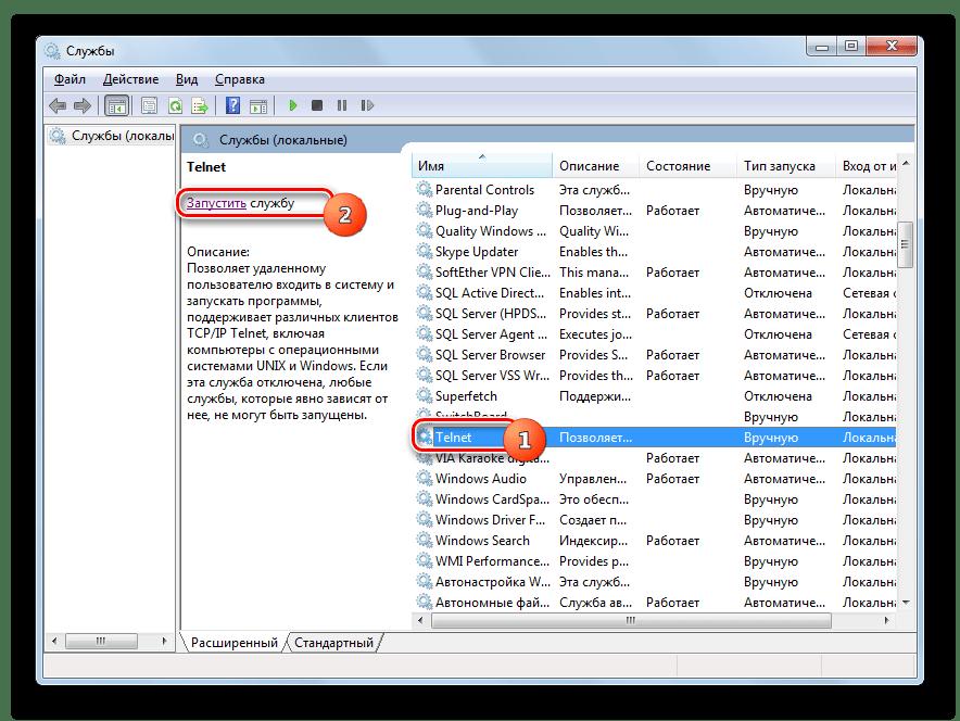 Переход к запуску службы Telnet в Диспетчере служб в Windows 7