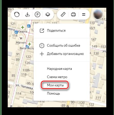 Переход ко вкладке Мои карты на странице Яндекс.Карт