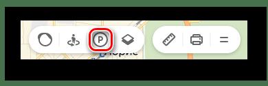 Переход ко вкладке Парковки в Яндекс.Картах