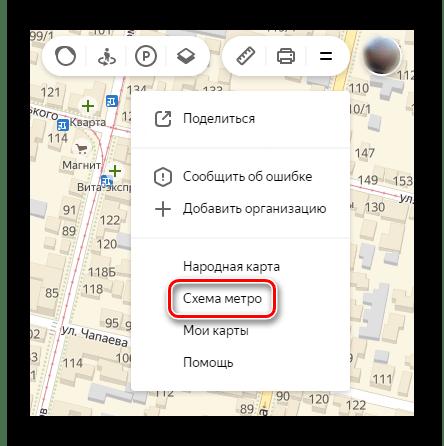 Переход ко вкладке Схема метро на странице Яндекс.Карты