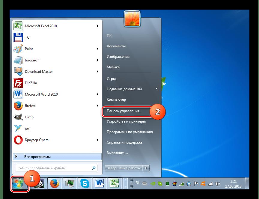 Активация клиента Telnet в Windows 7