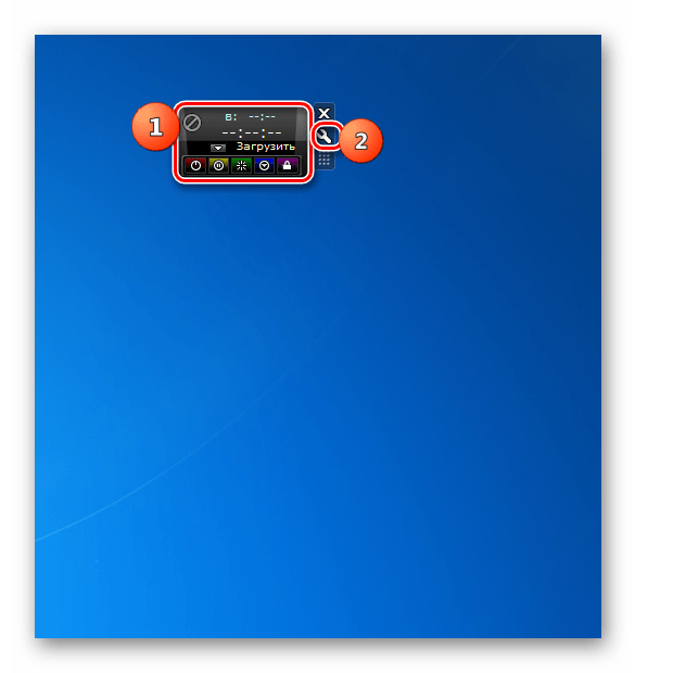 Переход в настройки гаджета AutoShutdown в Windows 7