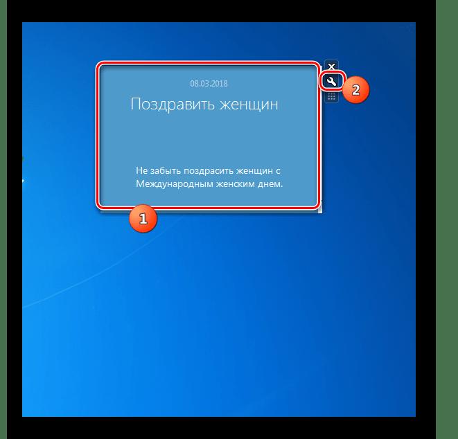 Переход в настройки гаджета стикеров NoteX на Рабочем столе в Windows 7