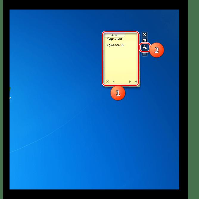 Переход в окошко настроек гаджета стикеров Longer Notes на Рабочем столе в Windows 7
