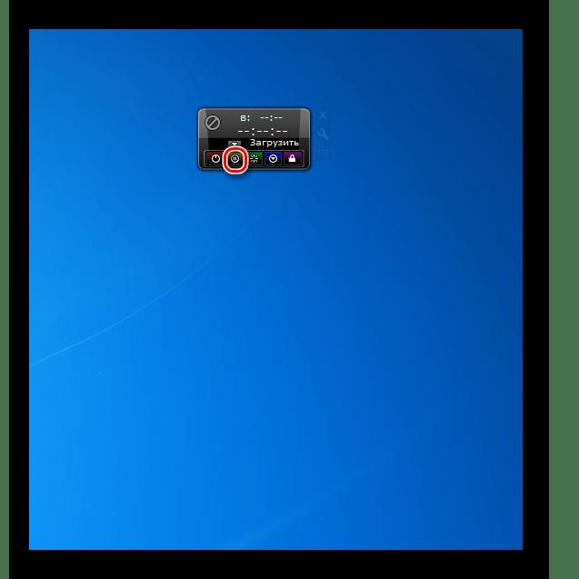 Переход в режим в ожидания в гаджете AutoShutdown в Windows 7