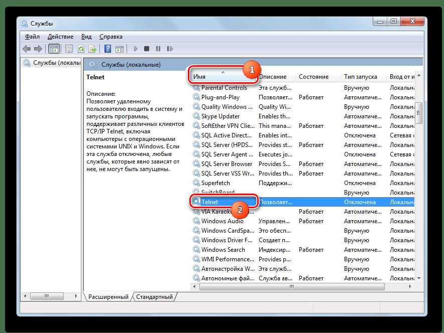 Переход в свойства службы Telnet в Диспетчере служб в Windows 7