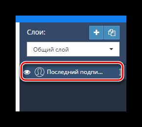 Переключение на активный элемент в конструкторе обложки DyCover