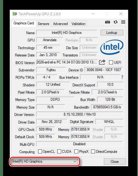 Переключение на просмотр информации о второй видеокарте в программе GPU-Z