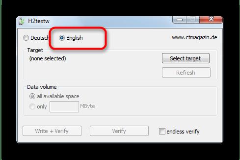 Переключение языка утилиты H2testw на английский