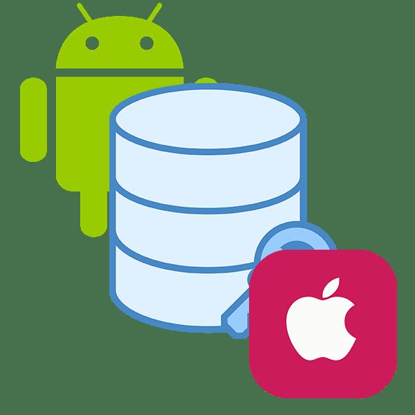 Перенос данных с Android на iOS