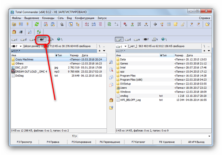 Перейти на флешку в левой панели Total Commander для перезаписи файлов с диска