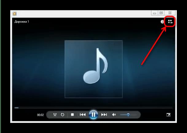 Перейти в библиотеку Windows Media Player для подготовки копирования файлов с аудиодиска