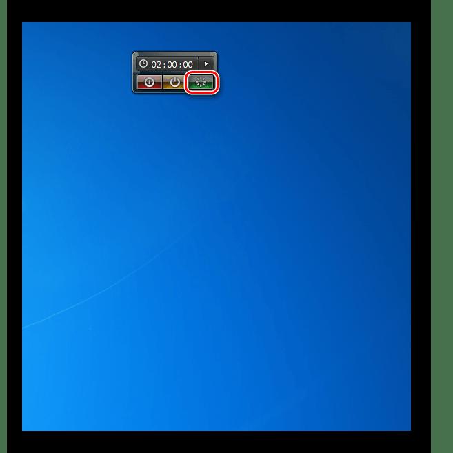 Перезагрузка компьютера в гаджете System Shutdown в Windows 7