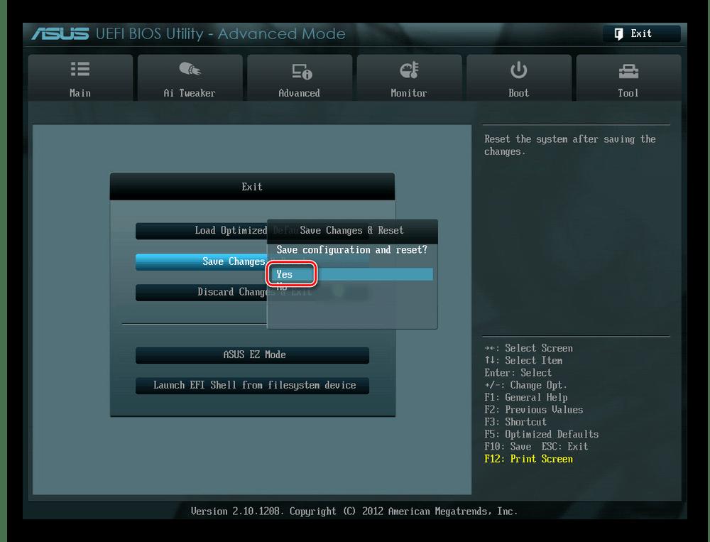 Подтверждение сохранения настроек и выхода UEFI BIOS