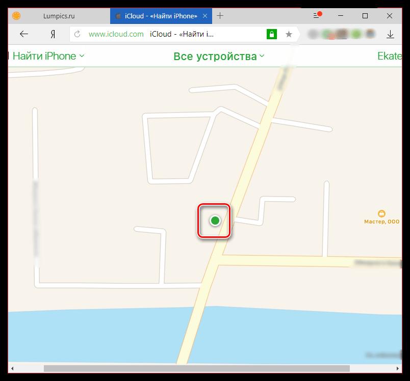Поиск iPhone на карте