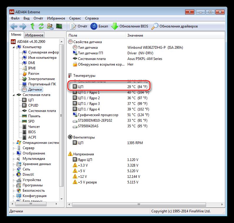 Показатель температуры на крышке процессора в программе AIDA64