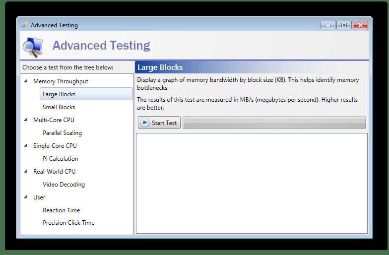 Продвинутое тестирование Dacris Benchmarks