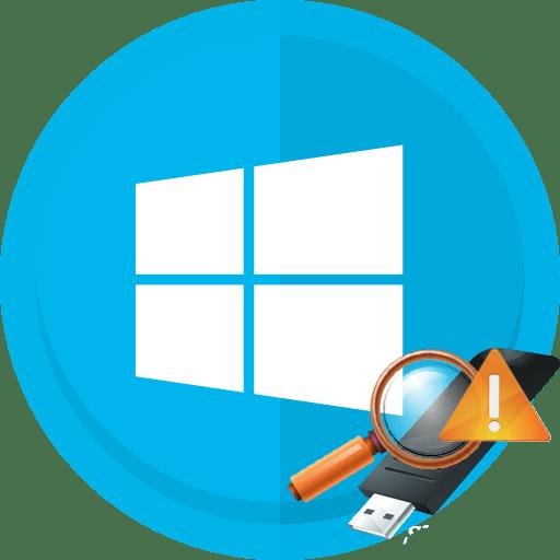 Программа установки Windows 10 не видит флешку