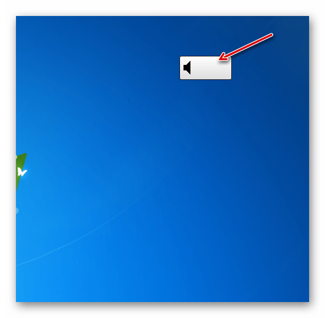 Проигрывание отключено в гаджете Radio GT-7 в Windows 7
