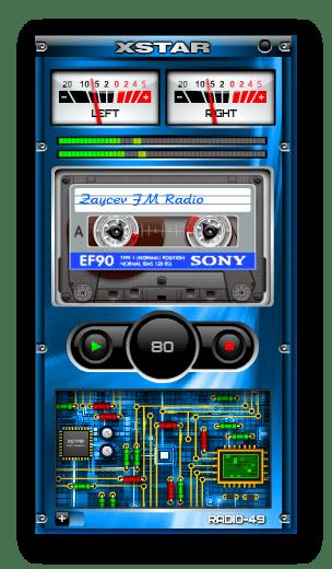 Проигрывание выбранного радиоканала в интерфейсе гаджета XIRadio Gadget в Windows 7
