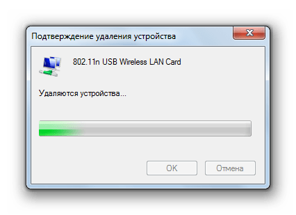 Процедура удаления сетевого адаптера в Диспетчере устройств в Windows 7