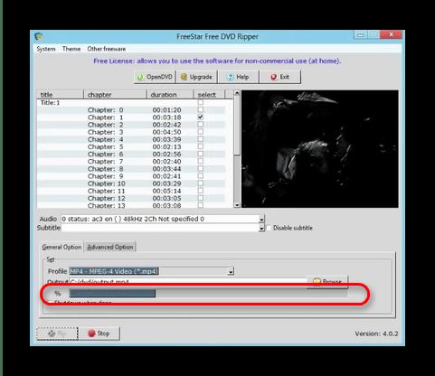 Процес конвертирования ролика во Free DVD Ripper на флешку