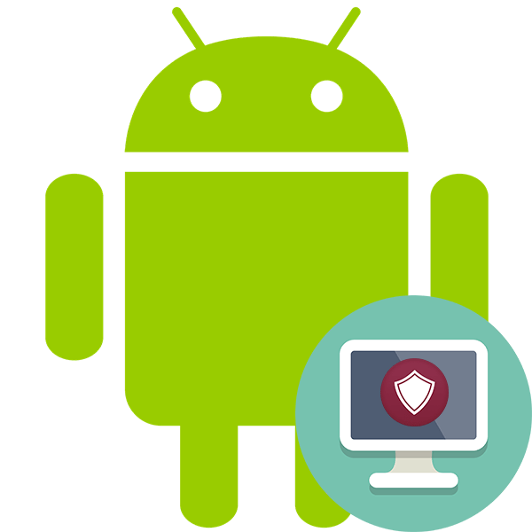 Проверка Android на вирусы через компьютер