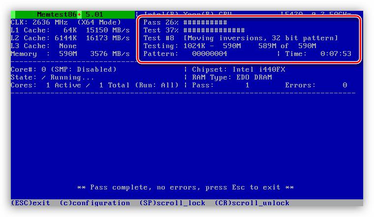 Проверка модулей оперативной памяти в программе Memtest86