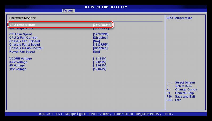 Проверка температуры процессора в БИОС компьютера