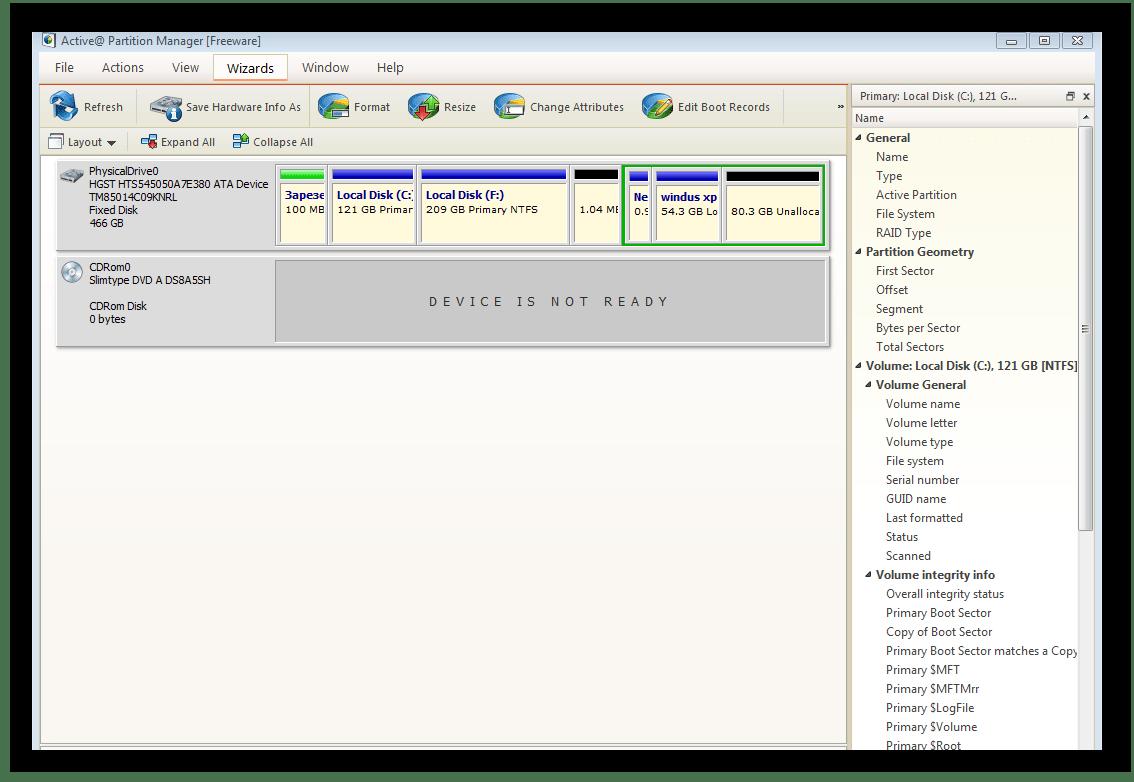 Рабочая область Active Partition Manager