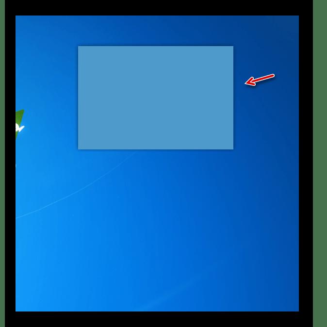 Рабочая область очищена от посторонних надписей в интерфейсе гаджета стикеров NoteX на Рабочем столе в Windows 7