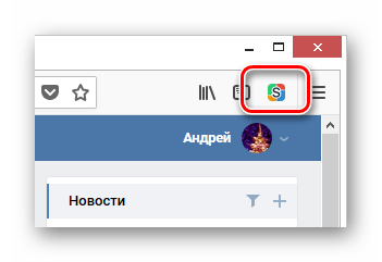Раскрытие меню управления расширением Stylish на сайте ВКонтакте
