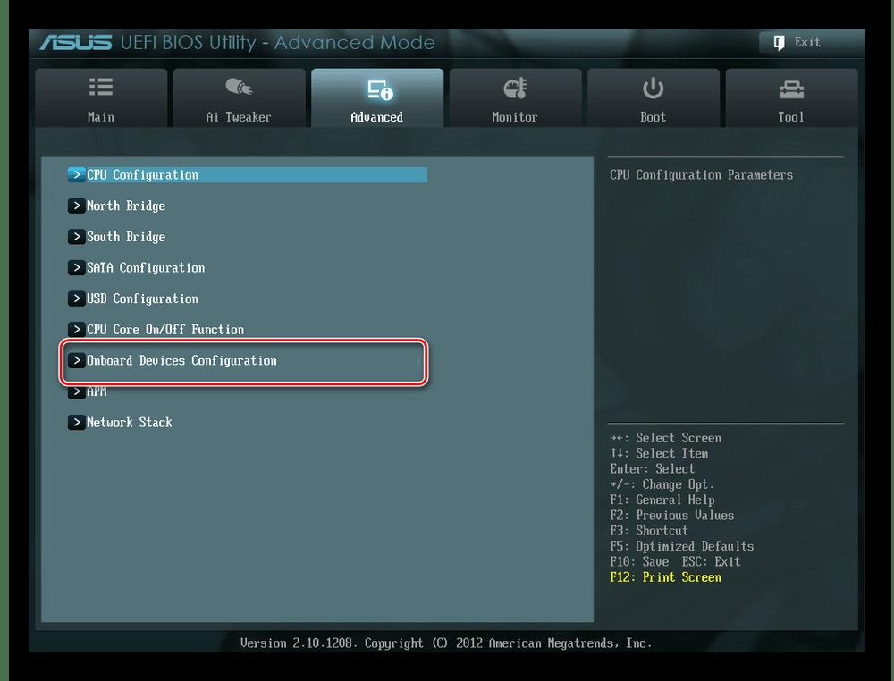 Расширенные настройки UEFI BIOS