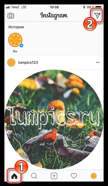 """Раздел """"Директ"""" в Instagram"""
