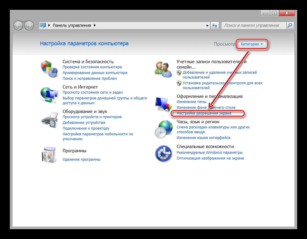 Раздел панели управления Настройка разрешения экрана