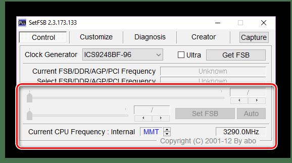 Разгон процессора в SetFSB
