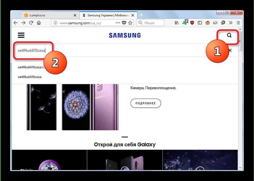 Скачать прошивки телевизора Samsung для обновления с флешки