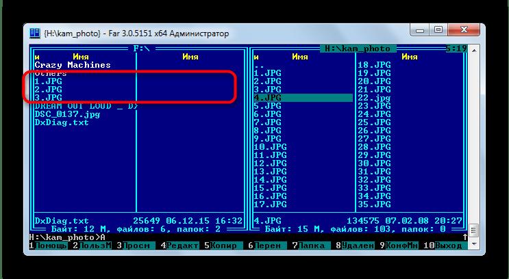 Скопированные с диска на флешку файлы в FAR Manager
